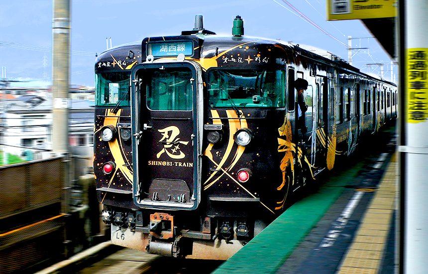 JR草津線「shinobi-train」