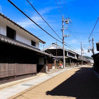 土山町東海道