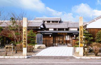 東海道伝馬館