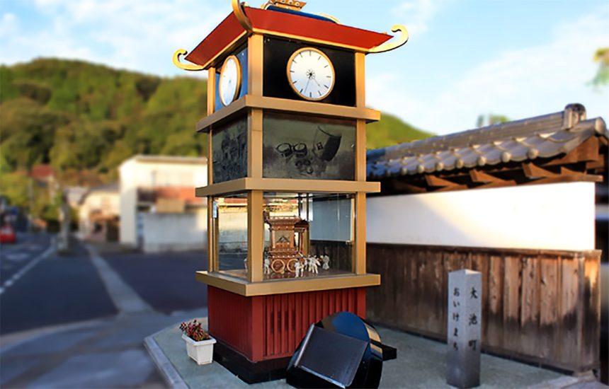 大池町のからくり時計