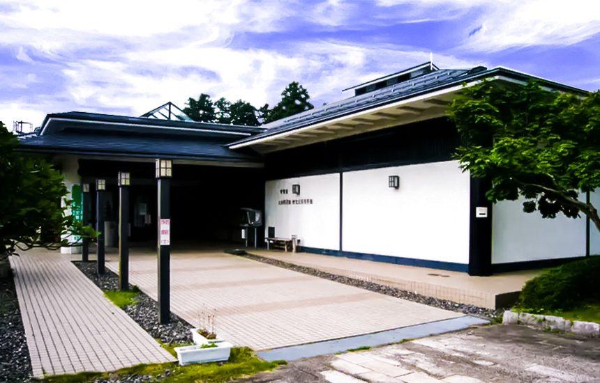 土山歴史民俗資料館