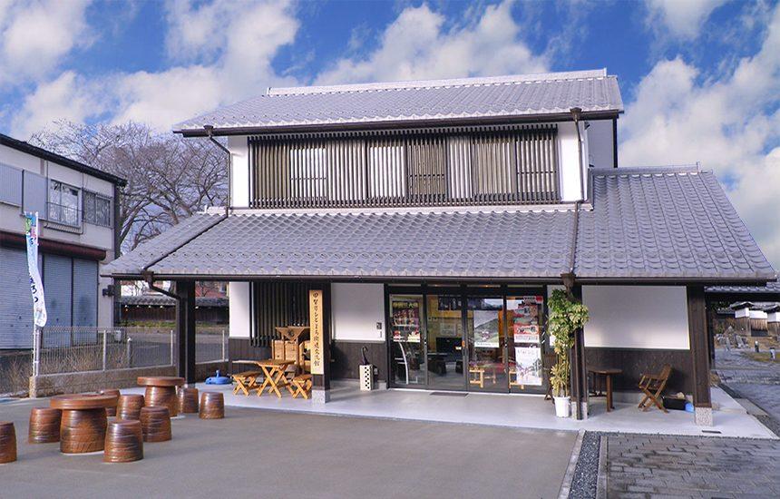 甲賀市ひと・まち街道交流館
