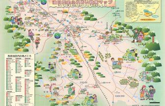油日歴史ふれあい散策マップ