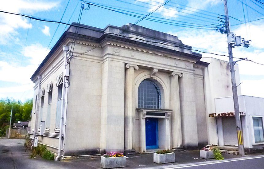 旧滋賀銀行甲南支店